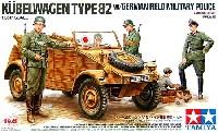 タミヤスケール限定品キューベルワーゲン82型 野戦憲兵セット