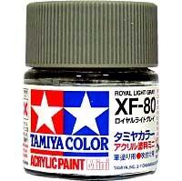 タミヤタミヤカラー アクリル塗料ミニロイヤルライトグレー (XF80)