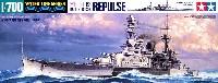 タミヤ1/700 ウォーターラインシリーズイギリス巡洋戦艦 レパルス