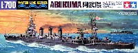 タミヤ1/700 ウォーターラインシリーズ日本軽巡洋艦 阿武隈