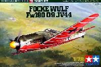 タミヤ1/72 ウォーバードコレクションフォッケウルフ Fw190 D-9 JV44