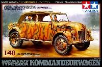 タミヤ1/48 ミリタリーミニチュアシリーズドイツ 大型軍用指揮官車 コマンドワーゲン