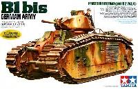 タミヤ1/35 ミリタリーミニチュアシリーズB1 bis 戦車 (ドイツ軍仕様)