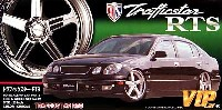 アオシマ1/24 VIPカー パーツシリーズトラフィックスター RTS (20インチ)
