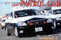 アオシマ1/24 塗装済みパトロールカー シリーズGRS180 クラウン パトロールカー 無線警ら車両 (ボディツートン塗装済)