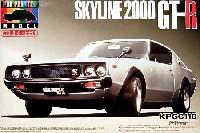 アオシマ1/24 プリペイントモデル シリーズケンメリ HT 2000 GT-R KPGC110 (シルバー)