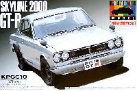 アオシマ1/24 プリペイントモデル シリーズハコスカ HT 2000 GT-R KPGC10 (シルバー)