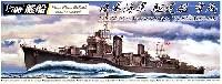 アオシマ1/700 艦船シリーズ日本海軍駆逐艦 雪風 1945 (フルハルモデル)
