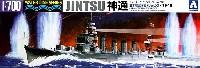 アオシマ1/700 ウォーターラインシリーズ日本軽巡洋艦 神通 1942