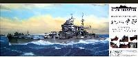 アオシマ1/350 アイアンクラッド重巡洋艦 摩耶 1944 (初回特典付)