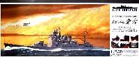 アオシマ1/350 アイアンクラッド重巡洋艦 愛宕 1944 (初回特典付)