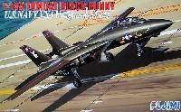 フジミ1/48 AIR CRAFT(シリーズS)F-14A トムキャット ブラックバニー