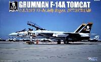 フジミ1/48 AIR CRAFT(シリーズS)F-14A トムキャット VF-84 ジョリーロジャース (1977/1978/1980)