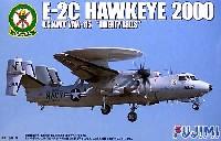フジミAIR CRAFT (シリーズH)E-2C ホークアイ 2000 VW-115 リバティベルズ