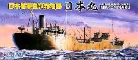 フジミ1/700 特シリーズ日本海軍 特設給油艦 山下汽船 日本丸