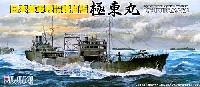 フジミ1/700 特シリーズ日本海軍 特設給油艦 極東丸