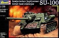 レベル1/35 ミリタリーソビエト駆逐戦車 SU-100