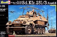 レベル1/35 ミリタリーSd.Kfz.251/3 B型 ドイツ空軍