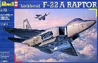ロッキード F-22 ラプター