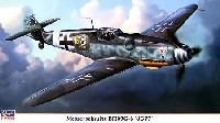 メッサーシュミット Bf109G-6 第77戦闘航空団