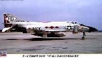 F-4J ファントム 2 VF-102 ダイヤモンドバックス