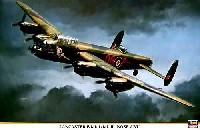 ランカスター B Mk.1/Mk.3 ノーズアート