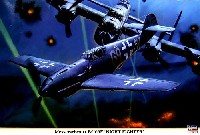 ハセガワ1/32 飛行機 限定生産メッサーシュミット Bf109E ナイトファイター