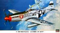 P-51D ムスタング アメリカン エース