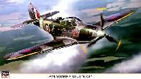 エアラコブラ Mk.1 RAF