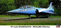 TF-104G スターファイター ベルケ スペシャル