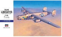 ハセガワ1/72 飛行機 EシリーズB-24D リベレーター