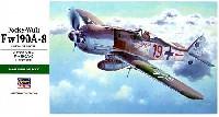 ハセガワ1/48 飛行機 JTシリーズフォッケウルフ Fw190A-8