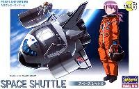 ハセガワたまごひこーき シリーズスペースシャトル