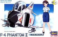 ハセガワたまごひこーき シリーズF-4 ファントム 2