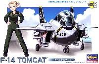 ハセガワたまごひこーき シリーズF-14 トムキャット