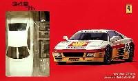 フジミ1/24 リアルスポーツカー シリーズ (SPOT)フェラーリ 348tb イタリア スーパーカー選手権 1993年 チャンピオンカー