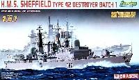 ドラゴン1/700 Modern Sea Power SeriesHMS シェフィールド フォークランド紛争 25th アニバーサリー (プレミアムエディション)
