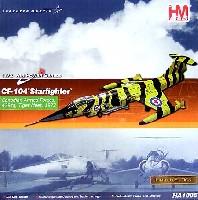 CF-104 スターファイター タイガーミート1972