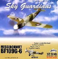 ウイッティ・ウイングス1/72 スカイ ガーディアン シリーズ (レシプロ機)メッサーシュミット BF109G-6 RAF VX101