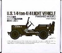 タミヤ1/48 ミリタリーミニチュアコレクションアメリカ陸軍 1/4トン 小型四輪駆動 軍用車 (完成品)