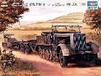 トランペッター1/72 AFVシリーズSd.Kfz.9 18tハーフトラック & Sd.Ah.116 タンクトランスポーター