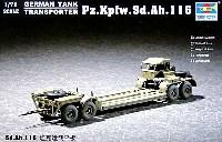 トランペッター1/72 AFVシリーズSd.Ah.116 トレーラー