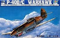 トランペッター1/72 エアクラフト プラモデルP-40 B/C ウォーホーク