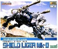 コトブキヤゾイド (ZOIDS)シールドライガー Mk-2 (限定品)