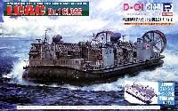 ピットロードスカイウェーブ D シリーズ海上自衛隊 エアクッション型揚陸艇 LCAC 1号型 上陸時再現パーツ付 限定版
