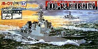 ピットロード1/350 スカイウェーブ JB シリーズ海上自衛隊 イージス護衛艦 DDG-174 きりしま エッチングパーツ付