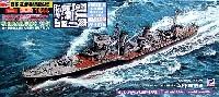 日本海軍特型(吹雪型)駆逐艦 白雲 1944 エッチングパーツ付