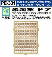トムスモデル1/700 艦船用エッチングパーツシリーズ米海軍 ドア