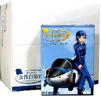 航空自衛隊編 Vol.3 (1BOX=8個入)