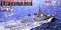 ピットロード1/350 スカイウェーブ JB シリーズ海上自衛隊 イージス護衛艦 DDG-175 みょうこう (初回特典付)
